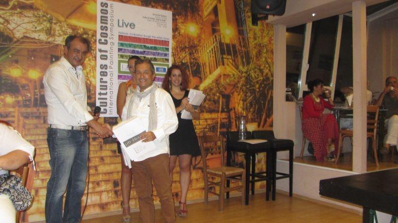 YUNANİSTAN - Patras'ta uluslararası bir sanat festivali